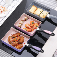 Japanese class frying omelet Fried eggs Square pan High-quality aluminum non-stick Multi color