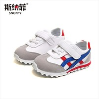 2018 spring and autumn new boys and girls non-slip soft bottom casual fashion boy sports shoes