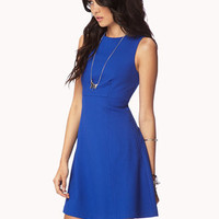 Essential Flared Dress | FOREVER 21 - 2052287780