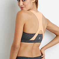 Medium Impact - Heathered Colorblock Sports Bra