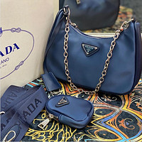 Prada Nylon Suit Retro Hobo Underarm Bag Leisure Crescent Crossbody Bag