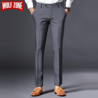Spring Elastic Casual Pants Men Business Dress Slim Fit Stretch Long Trousers Male