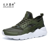 2018 Newest Breathable Tennis Shoes for Men Women Height Increasing Sneakers Outdoor Sports Shoes Mens Trainers Plus Size 35-47
