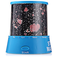 Star Master Projector LED Starry Night Light Lamp Powered By 100~240V or AA battery