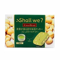 Glico Matcha Cookies with Macadamia Nuts, 3.3 oz (93 g)