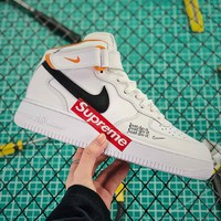 Supreme X Nike Air Force 1 Af1 Just Do It Aq8650-100 Fashion Shoes - Best Online Sale