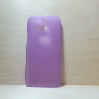 Super Slim Hard Plastic Case for HTC One M8 Frosted Purple