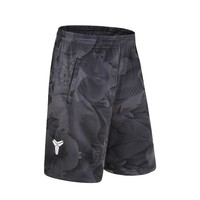Men Sport Gym QUICK-DRY Workout Compression Board Shorts For Male Basketball Soccer Exercise Running Fitness Yoga 126