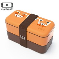 Double-layered Lovely Lunch Box [6432332294]