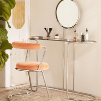 Charlette Vanity | Urban Outfitters