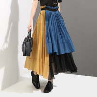 Spring and summer new women's color high waist chiffon skirt