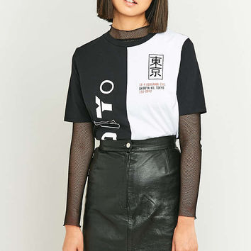 Urban Renewal Vintage Originals Black Leather Mini Pencil Skirt - Urban Outfitters
