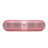 The Beats By Dre Pill 2.0 in Nicki Pink