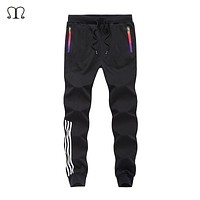 Autumn Casual Pants Men Skinny Mens Sweat Pants Male Cotton Sportswear Menswear Thick Warm Long Casual Trousers Straight Pants