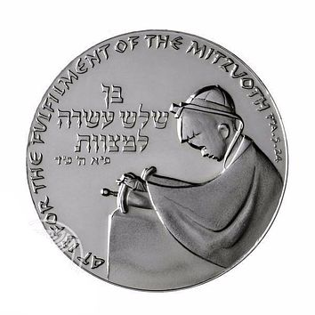 Bar Mitzvah Medal In Bronze Silver Gold