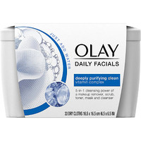 Daily Facial Cleansing Cloths Tub | Ulta Beauty