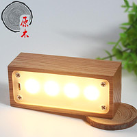 Solid Wood Led Night Light Creative Gifts Exotic Electronic Usb Touch Charging Desk Lamp