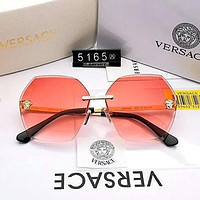 Versace personality frameless gradient polarized sunglasses