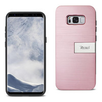 Samsung Galaxy S8 Brushed Metal Rugged Case