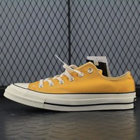 Converse 1970s Fashion Canvas Flats Sneakers Yellow
