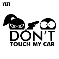 YJZT 15X9CM DON'T TOUCH MY CAR Boy And Girl Funny Car Sticker Vinyl Decals Black/Silver S8-0032