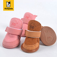 4pcs/set Non-slip Shoes Dogs Cotton Shoes Waterproof Warm Winter Dog Shoes Teddy Pet Thick Soft Bottom Snow Boots for Small Dog