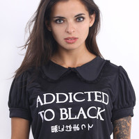9960: BLACK IS MY COLOR