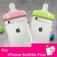 2016 New Cute Baby Pacifier Bottle Mom Lover TPU Soft Material Back Cover Phone Case For iPhone 6 Iphone 6s