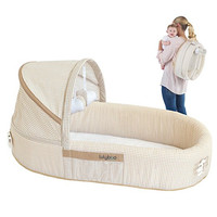 Baby Portable Travel Bed Crib Bassinet Backpack Changing Station with Activity Toy Bar