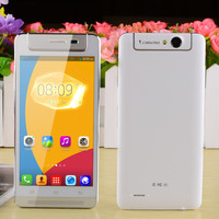X-BO V5 MTK6572 Dual Core Android 4.4 WCDMA Smart Phone  5.0 inch Capacitive Screen 4GB ROM Rotational 5.0MP Camera - White  Silver