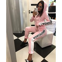 Balenciaga Tide brand women's fashion hooded sports and leisure suit two-piece pink