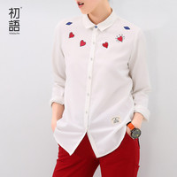 Toyouth Female Loose Shirts Long Sleeve White Blouses For Women Turn-Down Collar Formal Blouses