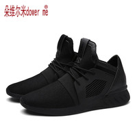Summer Trainers Men's Shoes Flat Shoes Walking Casual Soft Breathable Mesh Zapatillas Deportivas Spring Lace-up 2016 Men Shoes