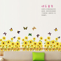 Warm Romantic Sunflower Skirting Line DIY Removable Wall Stickers Wall Decal Home Decor Wallpaper Small Size AM5002 SM6