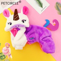 PETCIRCLE Dog Clothes Teddy Puppy French Bulldog Chihuahua Autumn Winter Cat Clothes Pet Clothes Rainbow Unicorn Dress