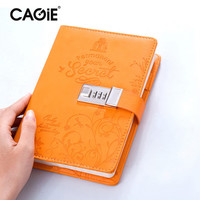 CAGIE Kawaii Notebook Fashion Password Planner Diary Fitted Leather Notebooks Personal Sketchbook School Daily Journal