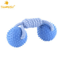 Dog Fun Dumbbell Balls Toys Rubber Pets Dog Puppy Training Running Chew Toys Pets Supplies