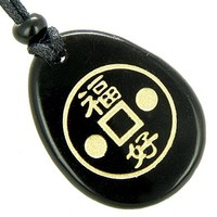 Fortune Lucky Coin Circle Black Onyx Amulet Word Stone Necklace