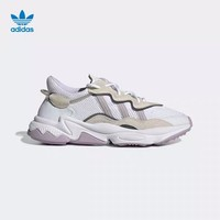 Kuyou Gx29826 Adidas Ozweego Adiprene 3m Sneaker Run Shoes Eg9204