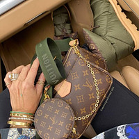 LV Louis Vuitton Multi Pochette Accessoires Shoulder Bag Three-Piece Set