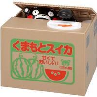 Kumamon Itazura Money Bank