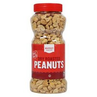 Dry Roasted Salted Peanuts - 16oz - Market Pantry™