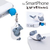 Gray Cat cat catch the bulb lovely cute puppy 3.5mm universal dust Plug Earphone Jack Plug Headset Stopper Cap Free shipping-in Dust Plug from Phones & Telecommunications on Aliexpress.com | Alibaba Group