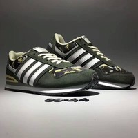 """Adidas Neo 10K"" Unisex Sport Casual Retro Multicolor Camouflage Sneakers Couple Running Shoes"