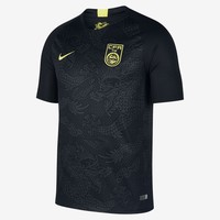 2018 China Stadium Away Men's Soccer Jersey. Nike.com