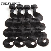 Brazilian Body Wave Bundles Human Hair Extensions Natural Color Non Remy Hair Can Buy 3 or 4 pcs