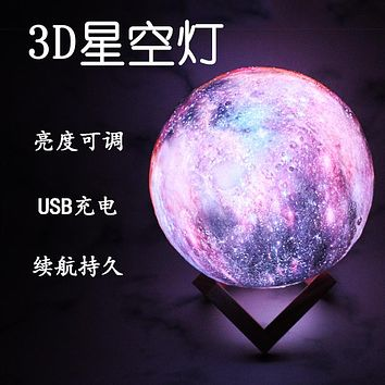 Starry Sky Lights Moon Lights Galaxy Led Lights Ideas Home Decoration Night Light Gifts Holiday Gifts