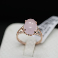 Collections - Pink Oval Opal Ring