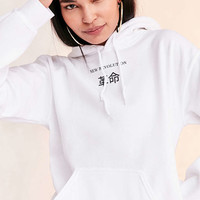 BDG Graphic Hoodie - Urban Outfitters