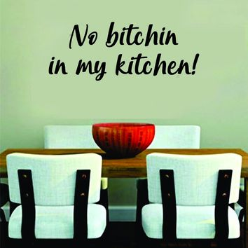 My Kitchen Wall Decal Sticker Bedroom Room Art Vinyl Home Decor Teen Food Eat Family Funny